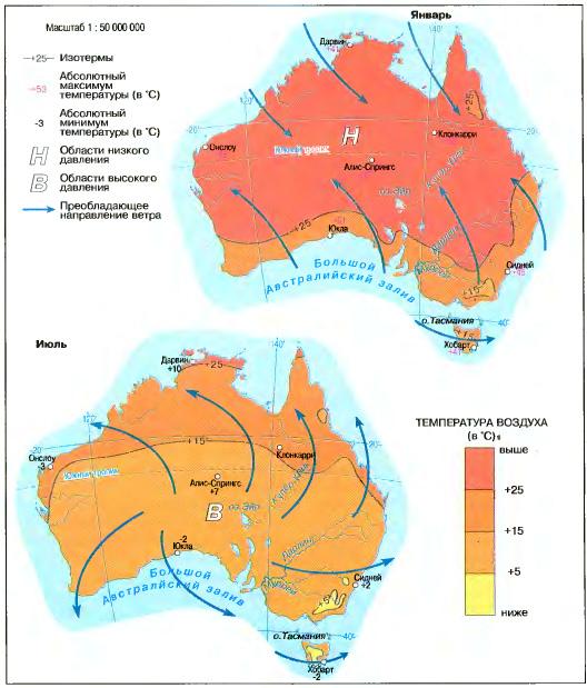 Общие особенности климата Австралии География Реферат доклад  Рис 93 Температура воздуха давление и ветры в Австралии