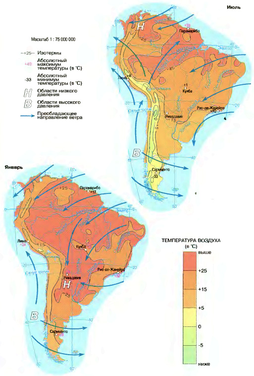 Общие особенности климата Южной Америки География Реферат  Температура воздуха давление и ветры в Южной Америке