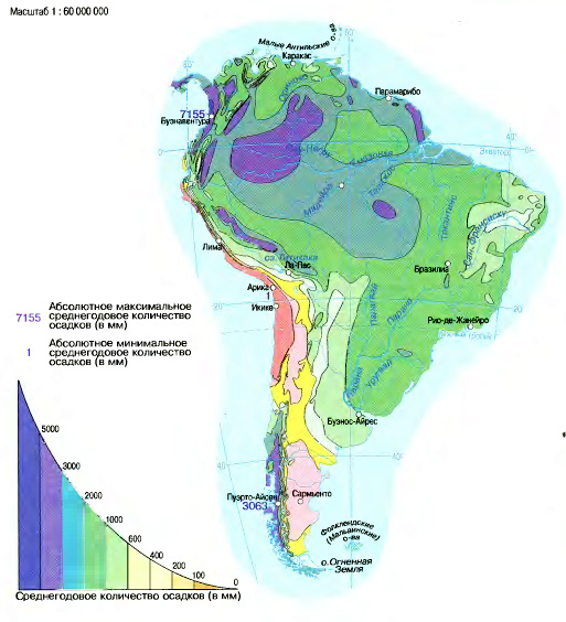 Общие особенности климата Южной Америки География Реферат  Рис 112 Распределение осадков на материке