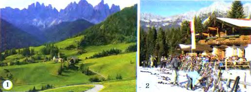 Высотная поясность Евразии География Реферат доклад сообщение  Рис 201 Национальный парк 1 и горный курорт в Альпах 2